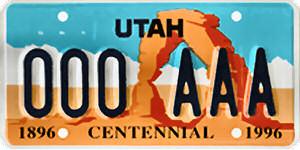 ut_license_plate
